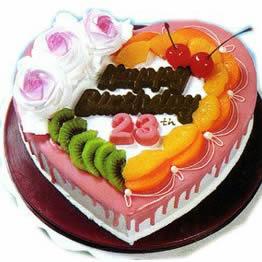 生日蛋糕-心形水果蛋糕