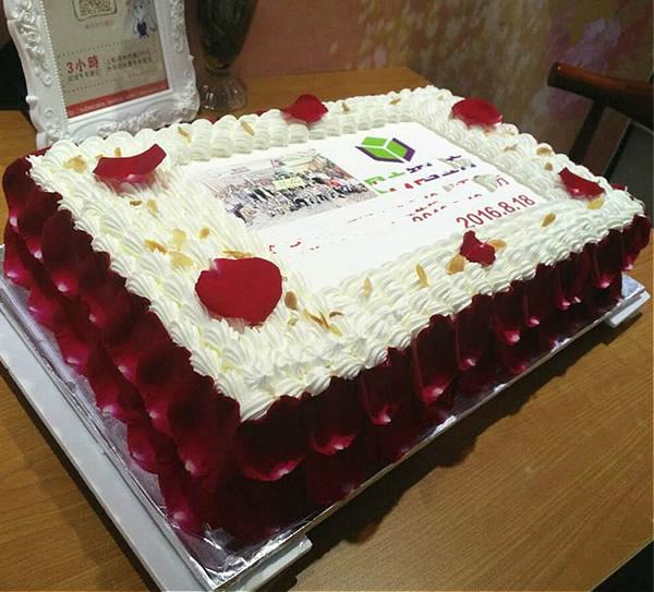 数码蛋糕:数码蛋糕-庆典